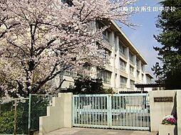 南生田中学校