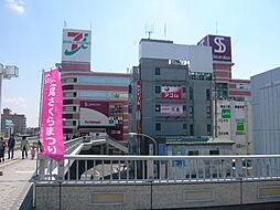 上尾駅まで約1...