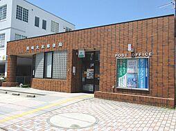 岡崎大友郵便局...