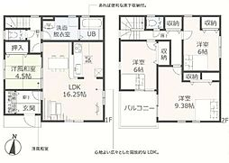島田駅 2,180万円