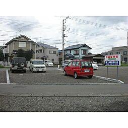 守谷駅 0.3万円
