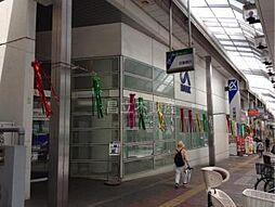京葉銀行 北習...