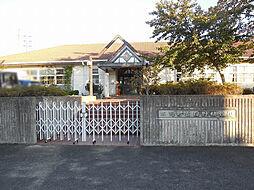 日野幼稚園