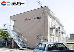 磯山駅 2.7万円