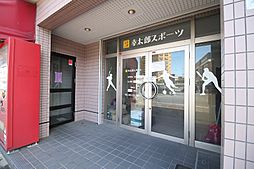 JR山陽本線 幡生駅 徒歩27分の賃貸事務所