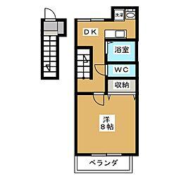 彩(サイ)[2階]の間取り