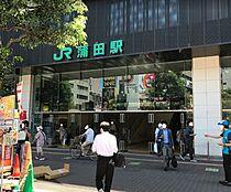 ターミナル駅である品川駅まで電車で10分、蒲田駅周辺にも飲食店・スーパー・カフェ・コンビニ・ショッピングセンターなど毎日のお買い物にも便利です。