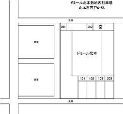 北本駅 0.3万円