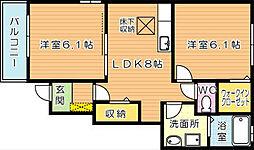 グリーンハイム本松[1階]の間取り