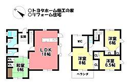 豊田市駅 2,199万円