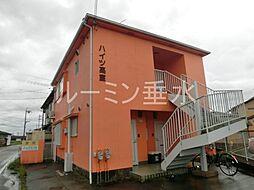 北条町駅 3.9万円