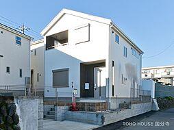 長沼駅 3,580万円