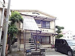 三栄アパート[2階]の外観