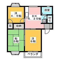 プリンストンハウスA[2階]の間取り