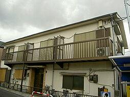 ハイツ吉岡[2階]の外観