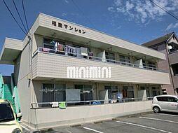 福室マンション[2階]の外観