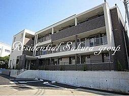 神奈川県横浜市旭区二俣川1丁目の賃貸マンションの外観