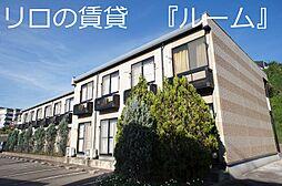 福岡空港駅 3.9万円