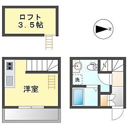 二ツ杁駅 4.4万円