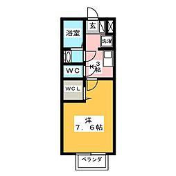 ベール花尻II[2階]の間取り