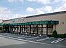 スーパー京急ストア磯子丸山店まで348m