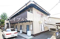 岡山駅 2.4万円