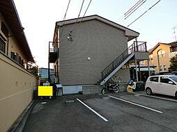STEP(ステップ)1[2階]の外観