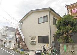 田園調布駅 6.9万円