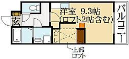 Le Kitayama[1階]の間取り