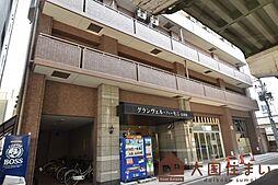 恵美須町駅 4.7万円