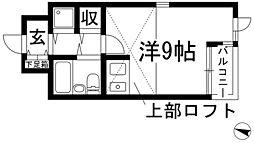 ロイヤルメゾン宝塚南[2階]の間取り