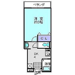 サンハイム千代田弐番館[1階]の間取り