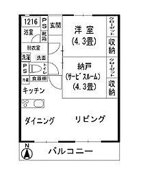 八王子狭間住宅2号棟 中古マンション