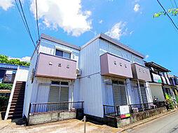 東京都東村山市青葉町3丁目の賃貸アパートの外観