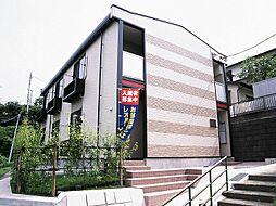 神奈川県横須賀市浦賀3丁目の賃貸アパートの外観