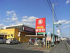 SUPER MARKET MARUMO(スーパーまるも) 千代田店(354m)