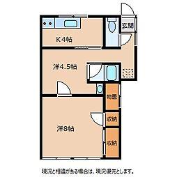 曙町住宅[1階]の間取り