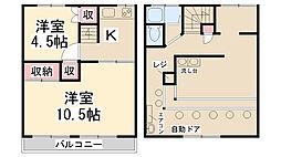 [テラスハウス] 兵庫県川西市滝山町 の賃貸【/】の間取り