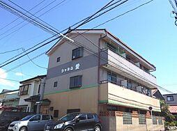 中村公園駅 5.5万円