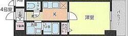 名鉄名古屋本線 金山駅 徒歩7分の賃貸マンション 2階1Kの間取り