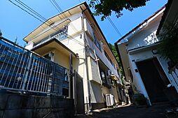 塩屋駅 2.3万円