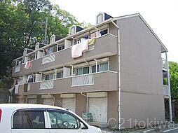 キャネックス[2階]の外観