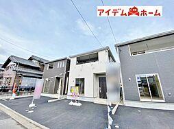 矢作橋駅 2,890万円