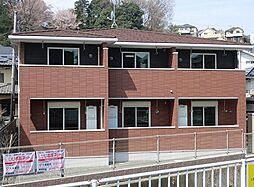 小田急小田原線 鶴川駅 バス8分 栗谷下車 徒歩4分の賃貸アパート