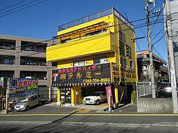 神奈川県相模原市中央区星が丘4丁目
