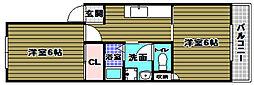 三貴マンション[2階]の間取り