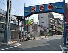 代田橋駅(現地まで480m)