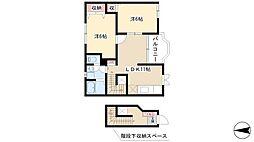 蟹江駅 4.5万円