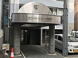 ワコーレエクシード神戸