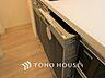 ◆食洗機◆忙しいあなたの時間が増やすお手伝い。家事の時短になります。加えて手荒れも防げてしかも節水が高い為、大変人気があり重宝します。,2SLDK,面積59.4m2,価格4,499万円,京王線 笹塚駅 徒歩7分,京王線 代田橋駅 徒歩10分,東京都渋谷区笹塚2丁目30-1